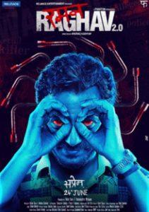 रमन राघव 2.0 (फिल्म) Raman Raghav 2.0