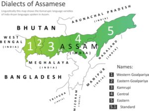 असमिया भाषा Assamese language