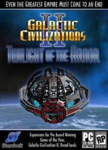 गेलेक्टिक सिविलाइजेशन II: ट्वाइलाइट ऑफ द अर्नोर Galactic Civilizations II: Twilight of the Arnor