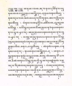 मदुरासी भाषा Madurese language