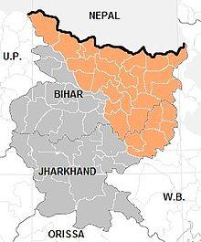 मैथिली भाषा Maithili language