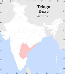 तेलुगू भाषा Telugu language