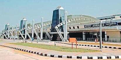 तिरुचिरापल्ली अन्तर्राष्ट्रीय हवाई अड्डा Tiruchirappalli International Airport