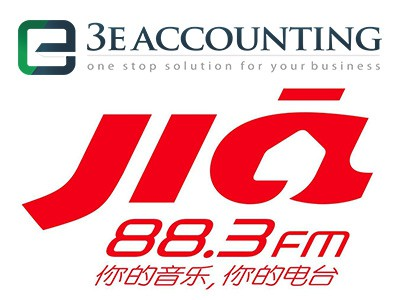 3E Accounting Interview on 88.3 Jia FM
