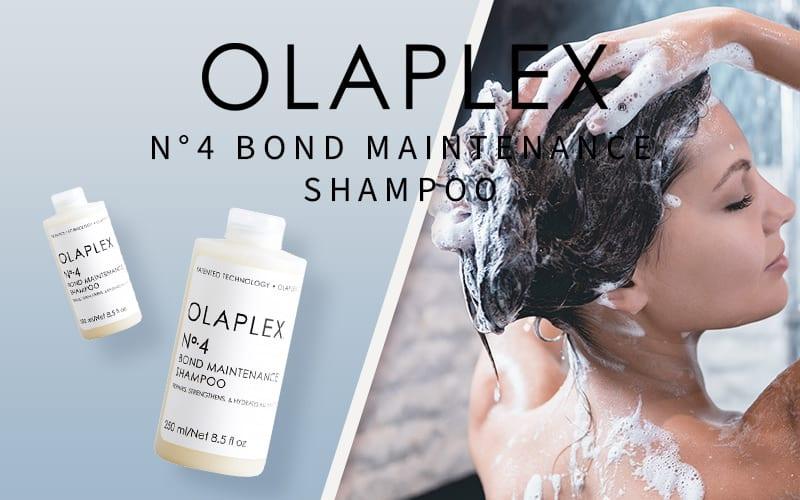 Mon avis sur le shampoing Olaplex N°4 Bond Maintenance Shampoo