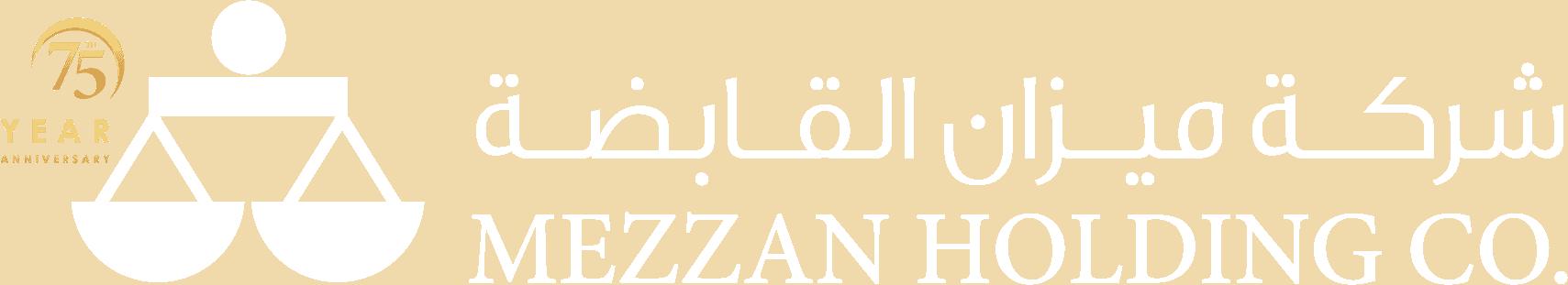Mezzan is a Consumer and Healthcare Distribution Company