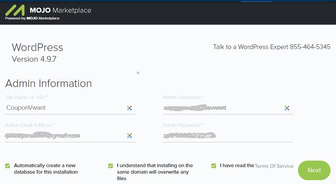 تسجيل الدخول وورد