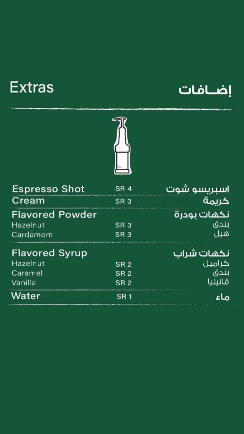 مشروبات بارنيز دليل شامل يضم أدق التفاصيل حول أشهى المشروبات