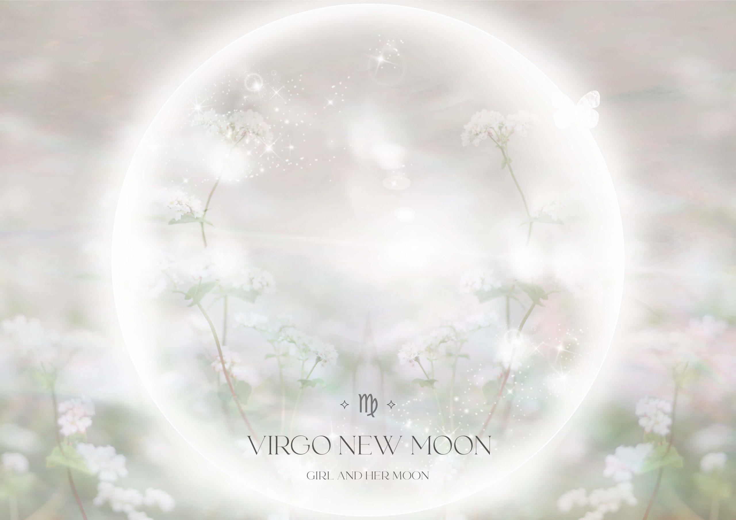 Virgo New Moon September 2021 Girl and Her Moon
